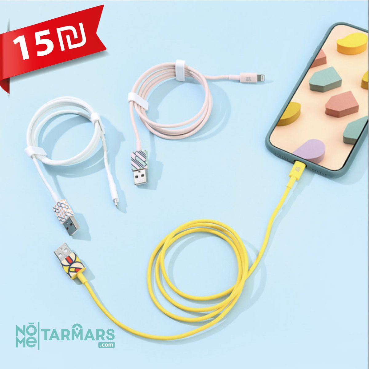 Certified USB charging cable for iPhone